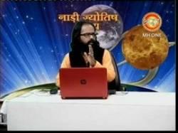 Maharaj Vishnu Shastri