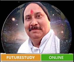 Prem Sagar Pandey