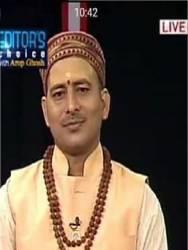 Acharya Vinod Bharadwaj